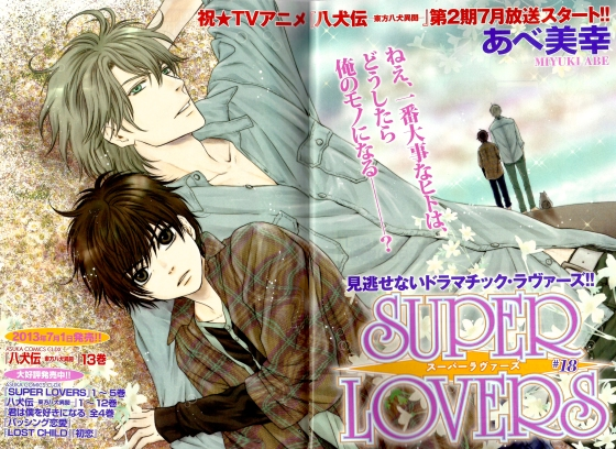 Portada super lovers