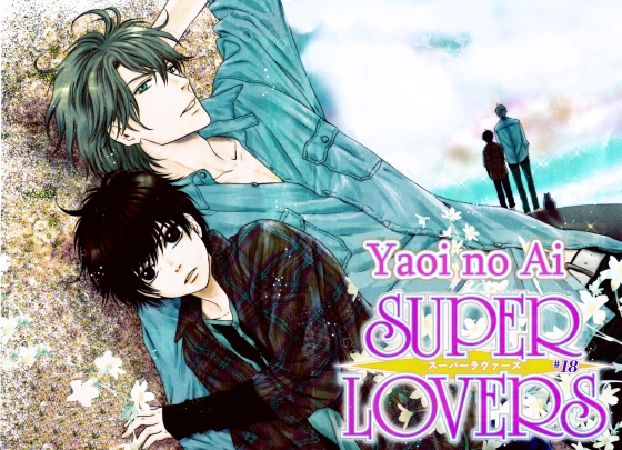 [YaoinoAi] Super Lovers 18 (0)