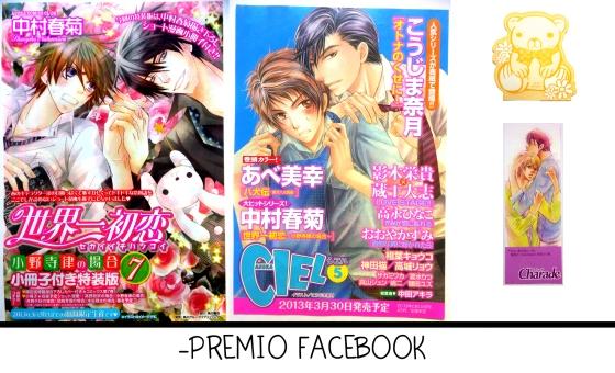 PREMIO FACEBOOK copia